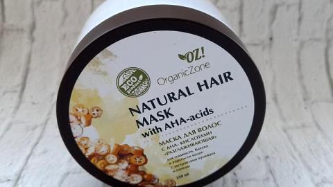 """Отзыв: Маска для волос с АНА-кислотами """"Разглаживающая"""" от бренда Organic Zone"""