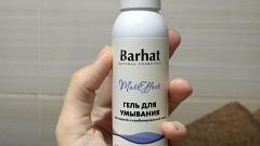 Отзыв: Гель для умывания для жирной и комбинированной кожи MatEffect  от Barhat