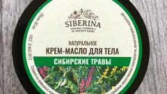 """Отзыв от Gala: Крем-масло для тела """"Сибирские травы"""""""