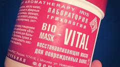 """Отзыв: Гель-маска восстанавливающая """"Bio-Vital  Mask"""" Iris"""