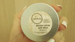Отзыв: Capillum Vita - Кокосовая маска-скраб для лица