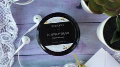 Отзыв: горчичная маска для волос от ТМ Лефори